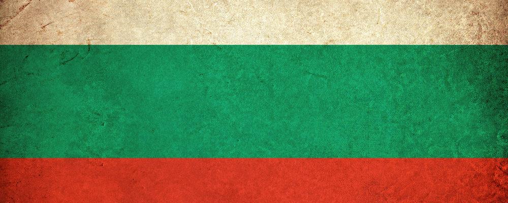 trasferirsi in bulgaria